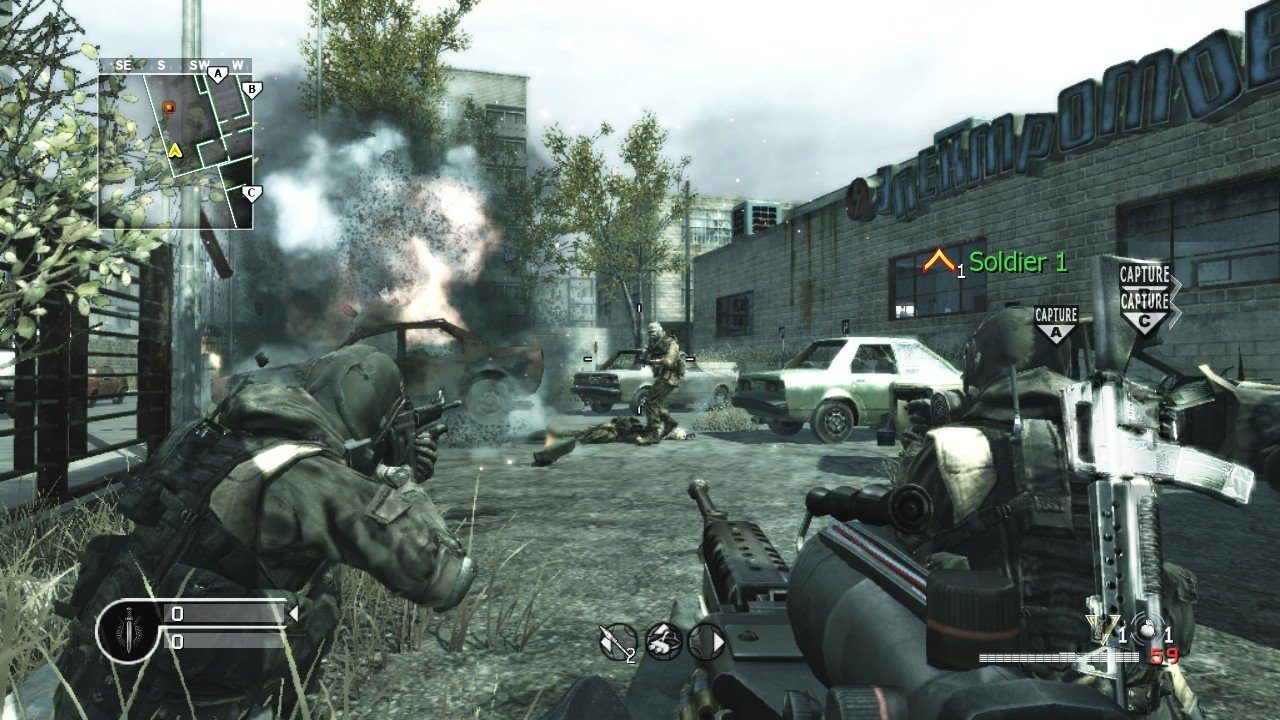 Call of Duty – Power Cords